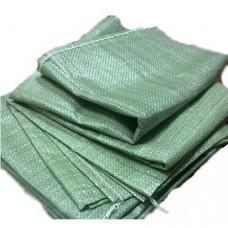 Мешки полипропиленовые зеленые 55*95