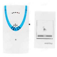 Звонок дверной беспроводной Smartbuy