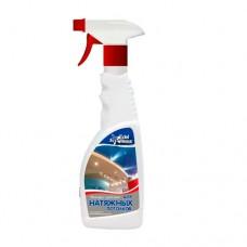 Моющее средство для натяжных потолков